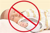 Zo moet het niet babyslaapzak